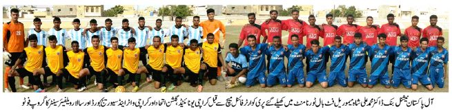 Memorial Football Tournament