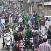 Mirwaiz Umar Farooq Rally