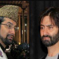 Mirwaiz Umar Farooq, Yasin Malik