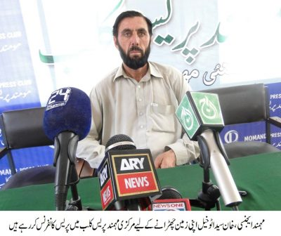 Mohmand Agency Press Confrence