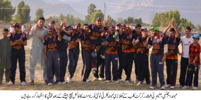 Mohmand Color T-20 Cricket Final