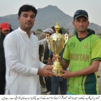 Mohmand Color T-20 Cricket Final