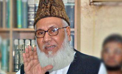 Motiur Rahman Nizami
