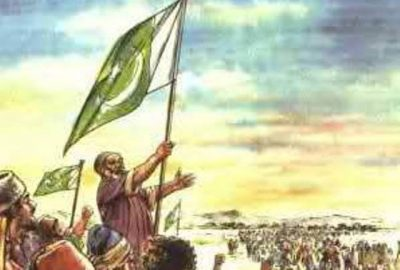 Movement Pakistan
