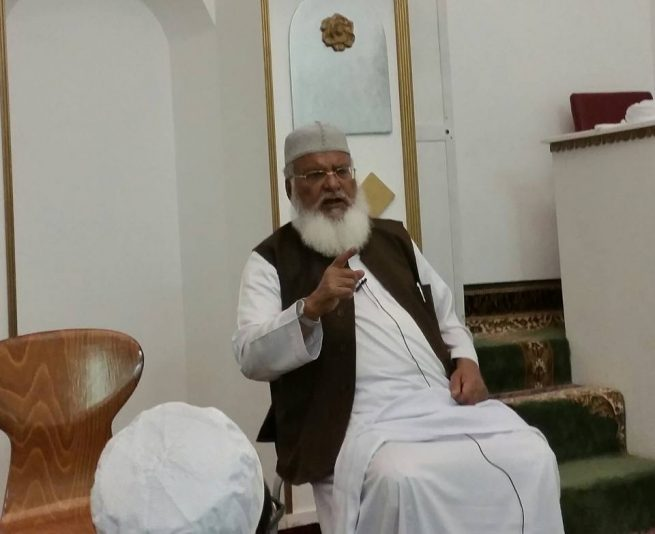 Mufti Azam Speech
