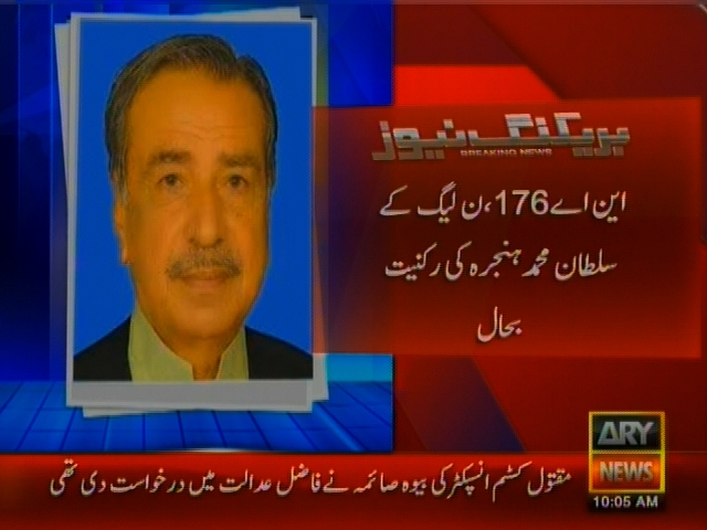NA-176-Breaking News – Geo