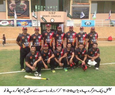 NBP T20 Tournament