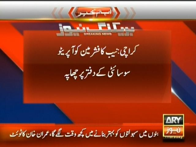 Nab Raid-Breaking News – Geo