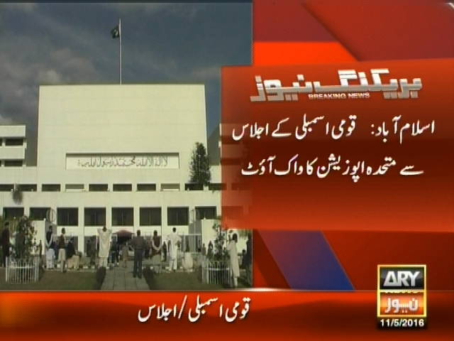 National Assembly-Breaking News – Geo
