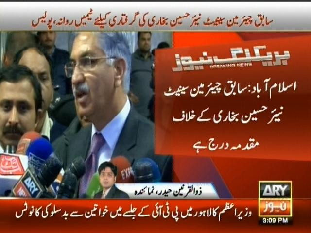 Nayyar Bukhari Hussain– Breaking News – Geo