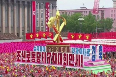 North Korea Ruling Party Hstoric Meeting and Rally