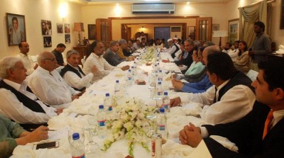 Opposition Leaders Meeting