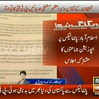 Opposition Parties Meetings– Breaking News – Geo