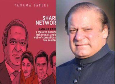 PM Nawaz's Family's