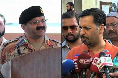 PSP Leaders and Rangers Meeting