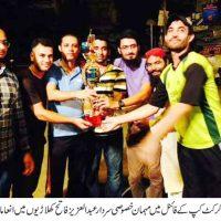 PTI Aman Cup Cricket Tournament