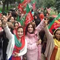 PTI Rally Women