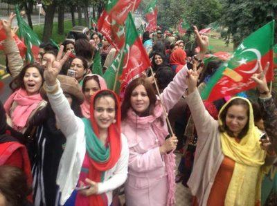 PTI Rally Women