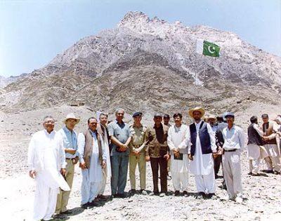 Pakistan Nuclear Test