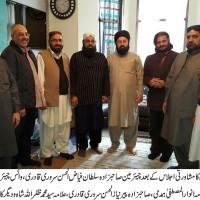 Pakistan Solidarity Council,Meeting