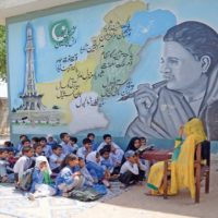 Punjab Schools
