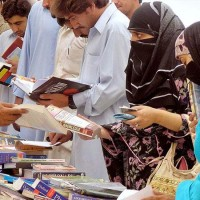 Punjab University Book Fair