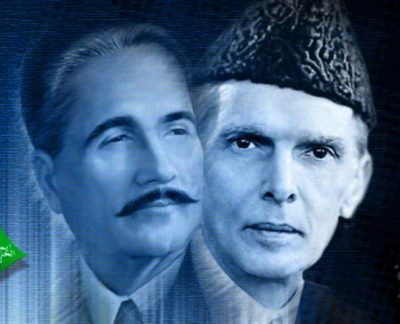 Quied e Azam and Allama Iqbal