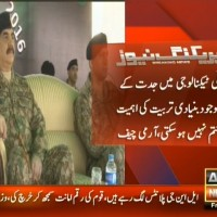 Raheel Sharif – Breaking News – Geo