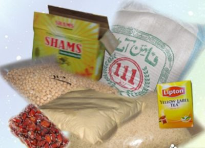 Ramazan Package