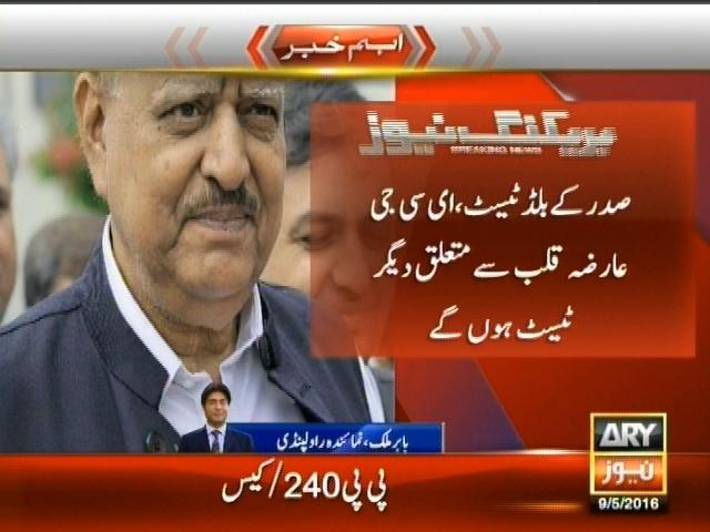 Rawalpindi– Breaking News – Geo