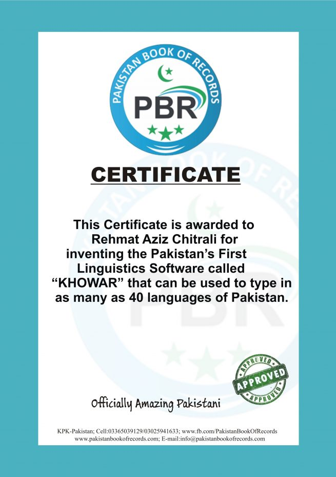 Rehmat Aziz  Chitrali PBR National Record Certificate