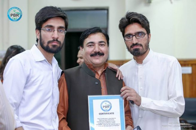 Rehmat Aziz Chitrali Receiving Certificate