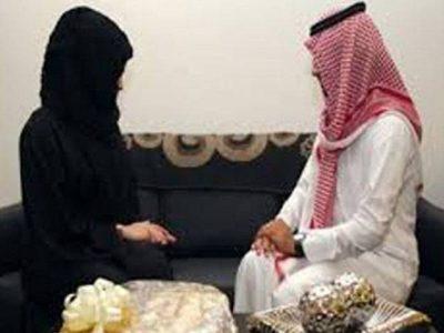 Saudi Groom