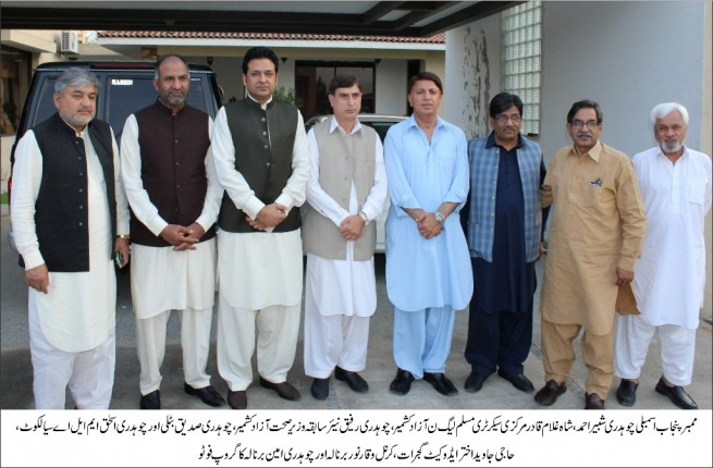 Shabir Ahmad Meeting