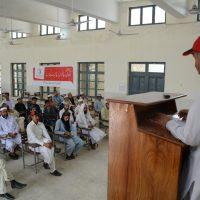 Shabqadar Event
