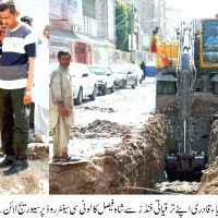 Shah Faisal Colony, Sewerage lines Visite