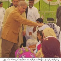 Shahbaz Sharif Poison Sweet kill People Family Meeting