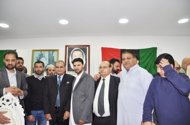 Shaukat Kayani Advocate Honors Gathering