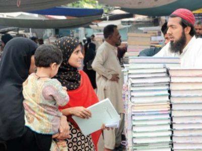 Sindh Textbook Board
