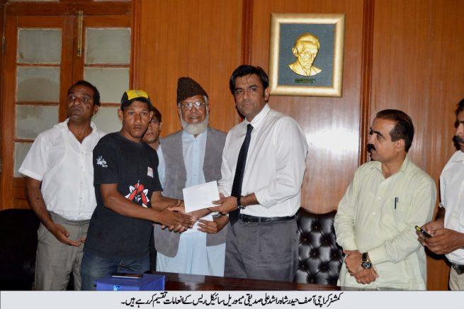 Sports Prize Distribution
