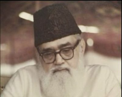 Syed Abul Ala Maududi