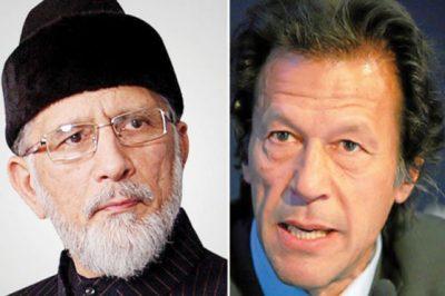 Tahir-ul-Qadri and  Imran Khan