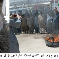 Talhar Strike and Protest