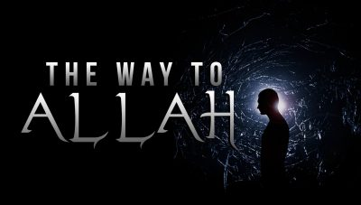 The Way To ALLAH