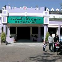 Waqf Board