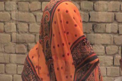 blind woman, rape,