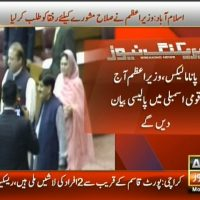 prime minister -Breaking News – Geo