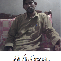Hafiz Mumtaz
