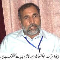 A. Khaliq DDEO