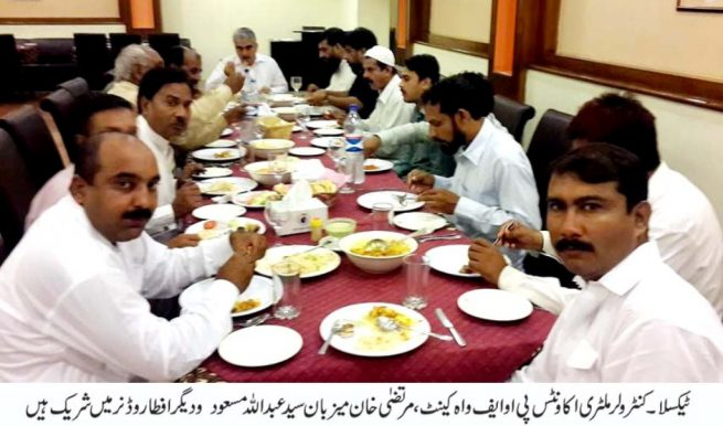 Aftar Dinner CMA WAH